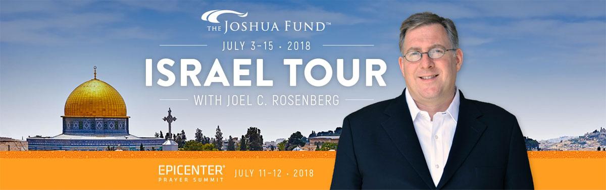 header-Israel2018